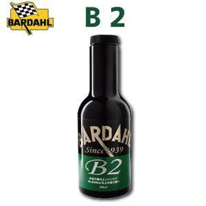 送料無料 BARDAHL(バーダル) B2O ビーツーオイル...