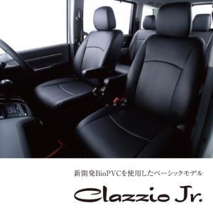 車種:トヨタ アクア 型式:NHP10 年式:H25.12〜H29.6  グレード:G / S / ...