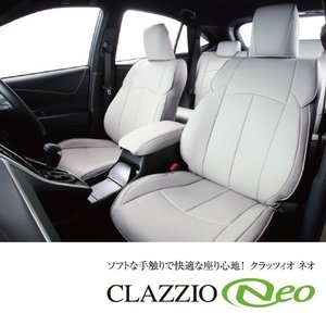 車種:日産 セレナ 型式:GC27 / GFC27 / GNC27 年式:H28/9〜 グレード:G...