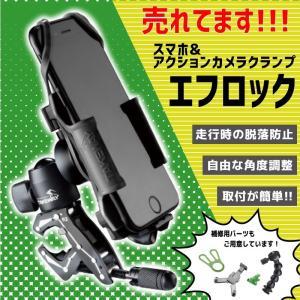 ◆カメラ、スマホ、GoPro(ゴープロ)、アクションカメラを色々な場所に取付可能。 ◆スノボ、スケボ...