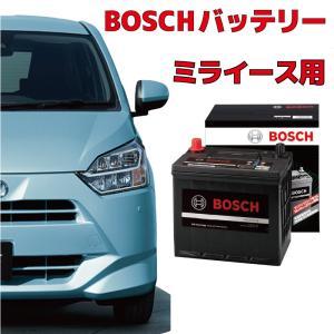 ミライース LA300S LA310S LA350S LA360S バッテリー高性能 充電制御 BO...