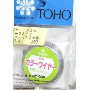 ビーズ用カラーワイヤーシルバー#28(太さ約0.35mm)10m巻 No.11-28-2 (メール便可/取り寄せ商品) |yucasiho