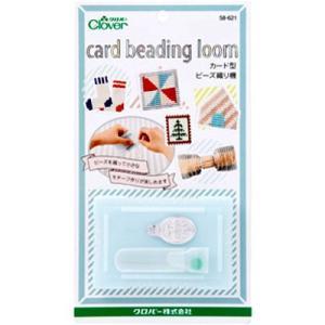 カード型ビーズ織り機「card beadhing loom」 クロバー (メール可/お取り寄せ)|yucasiho