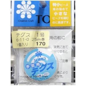 ビーズ用テグス 1号(太さ約0.17mm)25m巻 No.6-11-0  (メール便可/取り寄せ商品) |yucasiho
