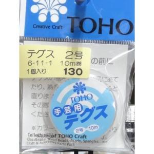 ビーズ用テグス 2号(太さ約0.23mm)10m巻 No.6-11-1  (メール便可/取り寄せ商品) |yucasiho