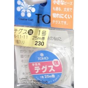 ビーズ用テグス 1号強(太さ約0.17mm)25m巻 No.6-11-11 (メール便可/取り寄せ商品) |yucasiho