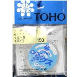ビーズ用テグス 6号(太さ約0.40mm)10m巻 No.6-11-6 (メール便可/取り寄せ商品) |yucasiho