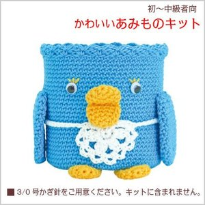 AK-28ペンギンママ マルチボックス オリムパス編み物キット 初〜中級向   (宅配便サイズ/取り寄せ)|yucasiho
