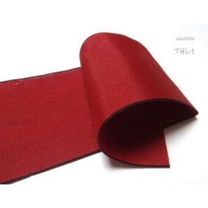 畳へり 『 茜 THL-1』  10m巻  (不可メール便/取り寄せ商品)|yucasiho