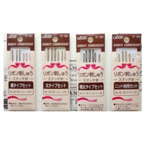 リボン刺しゅう用のステッチ針  (メール便可/取り寄せ商品)|yucasiho
