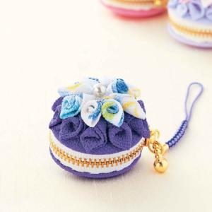 つまみ細工マカロンのコインケース [CO-17(紫)] パナミ手作りキット(メール便可/お取り寄せ)|yucasiho