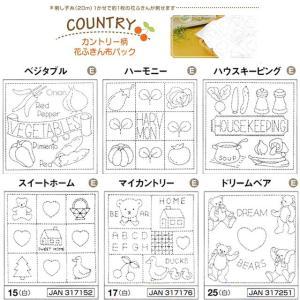刺し子花ふきん布パック カントリー柄『白色:1枚入』 オリムパス初級  (メール便可/お取り寄せ)|yucasiho