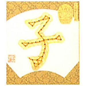 「No.1 子-ねずみ-」十二支色紙 コイン手芸キット パナミ (メール便可/お取り寄せ)|yucasiho