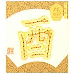 「No.10 酉-とり-」十二支色紙 コイン手芸キット パナミ (メール便可/お取り寄せ)|yucasiho