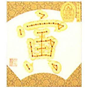 「No.3 寅-とら-」十二支色紙 コイン手芸キット パナミ (メール便可/お取り寄せ)|yucasiho