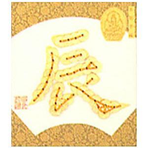 「No.5 辰-たつ-」十二支色紙 コイン手芸キット パナミ (メール便可/お取り寄せ)|yucasiho