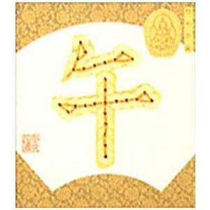 「No.7 午-うま-」十二支色紙 コイン手芸キット パナミ (メール便可/お取り寄せ)|yucasiho