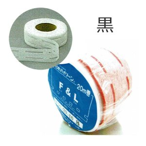 黒の20mmFLテープ FL10-20-10 バイリーン (不可メール便/お取り寄せ) yucasiho