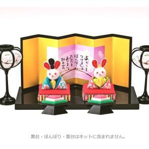 おひなさま置物「プチつまみ雛(うさぎ)HM-23」パナミ手作りキット(メール便可/お取り寄せ) yucasiho