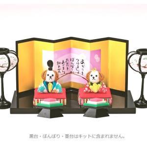 おひなさま置物「プチつまみ雛(いぬ)HM-24」パナミ手作りキット(メール便可/お取り寄せ) yucasiho