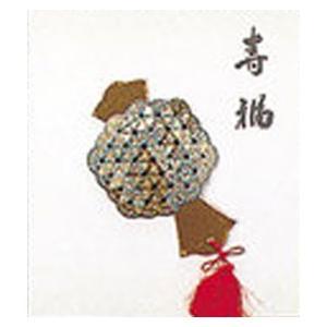 祝額シリーズ [No.11 (打出の小槌)] コイン手芸キット パナミ (メール便可/お取り寄せ)|yucasiho