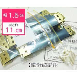 ジャスミン印のバネ口金 長さ約11cm幅1.5cm 10本入り No.8011 ゴールド (メール便可/お取り寄せ)|yucasiho