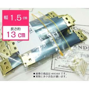 ジャスミン印のバネ口金 長さ約13cm幅1.5cm 10本入り No.8013ゴールド (メール便可/お取り寄せ)|yucasiho