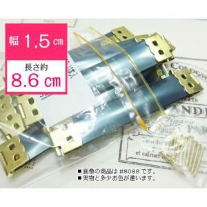 ジャスミン印のバネ口金 長さ約8.6cm幅1.5cm 10本入り No.8088  ゴールド (メール便可/お取り寄せ)|yucasiho