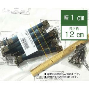 ジャスミン印の丸型ピン付バネ口金 長さ約12cm幅1cm 10本入り (メール便可/お取り寄せ)|yucasiho