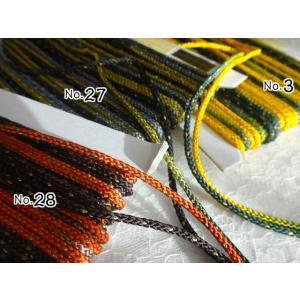 ジャスミン 和風の段染コード( 直径約3mm ) No.1670 (1m単位/アウトレット)|yucasiho