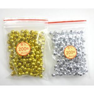 6mm丸ビーズGS 約200個入 No.402 ジャスミン印手芸プラビーズ|yucasiho