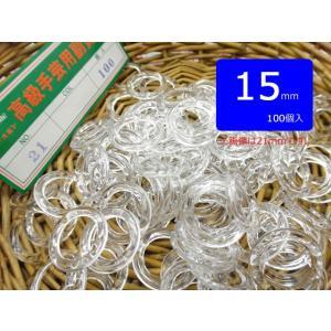ジャスミン 手芸用透明プラスチックリング 外径15mm100個入 (メール便可/お取り寄せ)|yucasiho