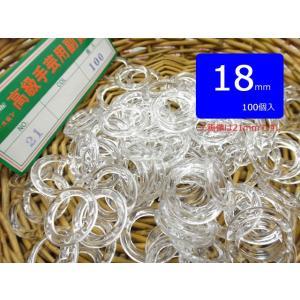 ジャスミン 手芸用透明プラスチックリング 外径18mm100個入 (メール便可/お取り寄せ)|yucasiho