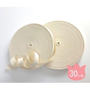 【12mm幅/0.5mm厚/30m巻】 名宝 綿綾テープ・キナリ (お取り寄せ)|yucasiho