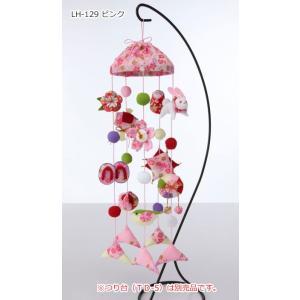 ひなまつり 京ちりめん 傘宝つるし飾り(ピンク) [LH-129] 手作りキット (メール便可/取り寄せ商品) |yucasiho