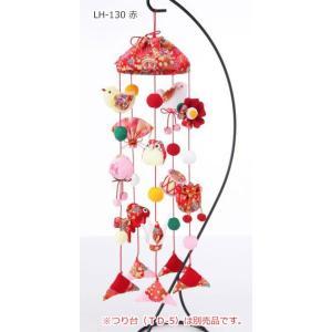 ひなまつり 京ちりめん 傘宝つるし飾り(赤) [LH-130] 手作りキット (メール便可/取り寄せ商品)|yucasiho