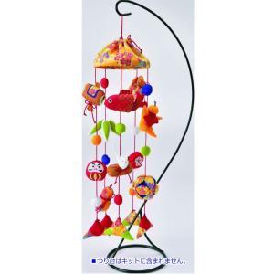 京ちりめん傘宝つるし飾り LH-135 黄色 パナミ手芸キット (メール便可/取り寄せ商品) |yucasiho