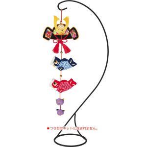 端午の節句キット 京ちりめん下げ飾り「福兜 LH-142」パナミ手作りキット (不可メール便/お取り寄せ) yucasiho