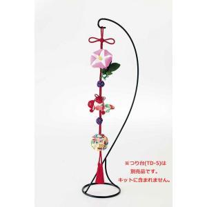 京ちりめん下げ飾り「至粋」LH-381 朝顔 パナミ手作りキット  (メール便可/お取り寄せ)|yucasiho