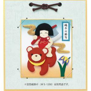 端午の節句手作りキット 押絵豆色紙 すこやか金太郎 LH-73 パナミ (メール便可/お取り寄せ) yucasiho