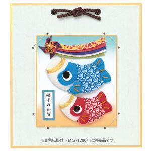 端午の節句手作りキット 押絵豆色紙 ほのぼのこいのぼりLH-74 パナミ (メール便可/お取り寄せ) yucasiho