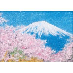 富士山(MA-1)〜糸の貼り絵〜メタリックアート パナミ手作りキット (メール便可/取り寄せ商品)|yucasiho
