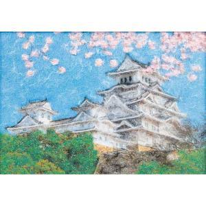 お城(MA-2)〜糸の貼り絵〜メタリックアート パナミ手作りキット (メール便可/取り寄せ商品)|yucasiho