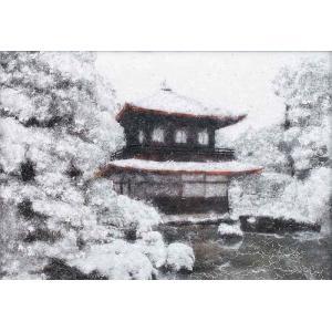 銀閣寺(MA-5)〜糸の貼り絵〜メタリックアート パナミ手作りキット (メール便可/取り寄せ商品)|yucasiho