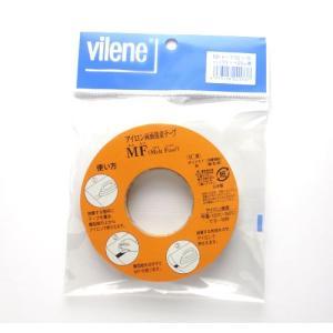 15mmアイロン両面接着MFテープ 離型紙つき バイリーン (メール便可/お取り寄せ) yucasiho