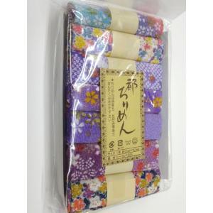 紫系柄-都ちりめんアソート(7本入) GA-4 (メール便可/お取り寄せ)|yucasiho