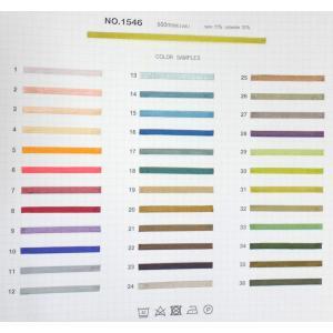 No.1546 木馬刺しゅう用シャンブレー玉虫リボン【1m単位】(お取り寄せ)|yucasiho