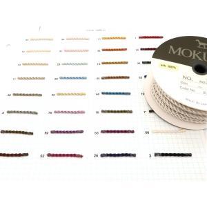 No.802(径約3mm) 木馬シルクツイストコード (1m単位/お取り寄せ)|yucasiho