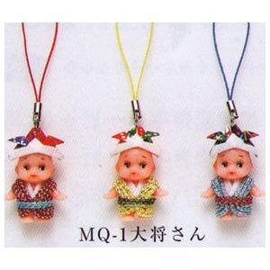 まきまきキューピー [MQ-1 (大将さん)] ストラップ パナミ手作りキット (メール便可/お取り寄せ)|yucasiho