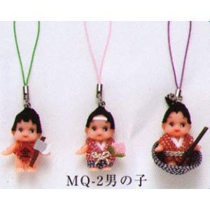 まきまきキューピー [MQ-2 (男の子)] ストラップ パナミ手作りキット (メール便可/お取り寄せ)|yucasiho
